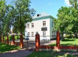 Наркологический реабилитационный центр в Уфе