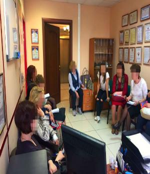 наркологический реабилитационный центр г. Пермь